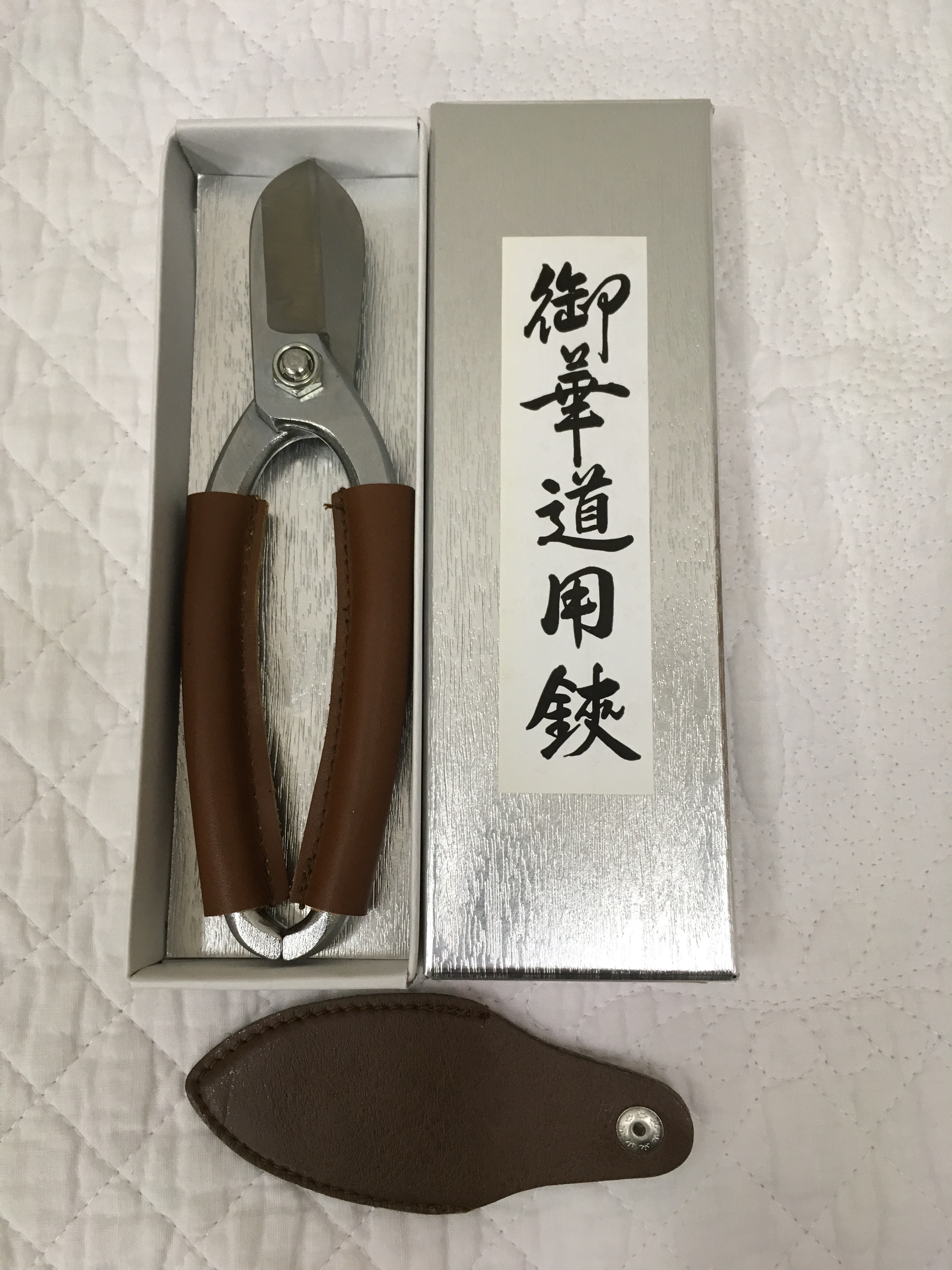 Sakagen scissors pro (leather custom)